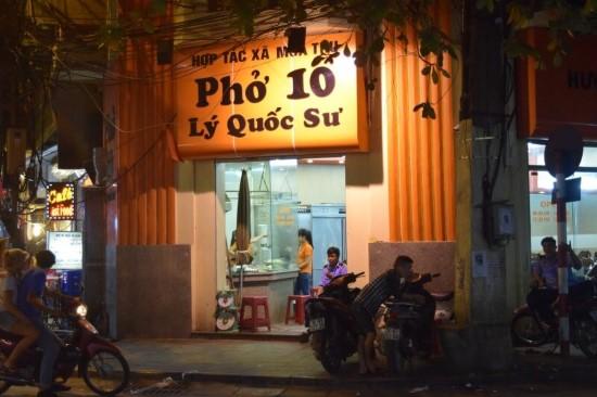 Old Quarter Market Hanoi